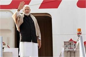 modi will leave today for 3 countries