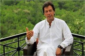 imran khan pakistan nawaz sharif pakistan