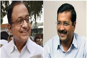 kejriwal is working advised on chidambaram