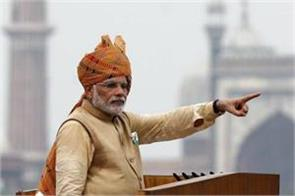 pm modi asks people to give idea for speeches from red fort