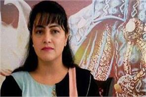 honeypreet will no longer have to go to court for hearing petition approved