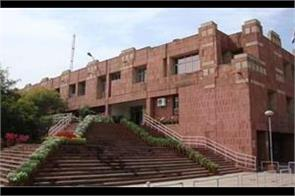 jnu will launch special center for study of northeast india