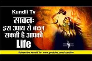 kundli tv sawan this work can change with your life