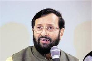 benefits to get admission to 20 institutes of education institutes javadekar