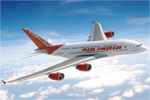 banks give notice to air india
