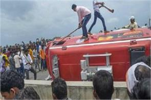 1 constable dies in maratha reservation movement violence