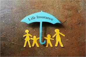 life insurance industry made record in 2018