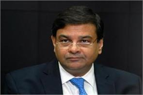 3 days will be the meeting of monetary policy committee
