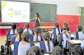 ndmc prepares to win digital india in the smart class