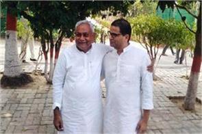 prashant kishore again with nitish