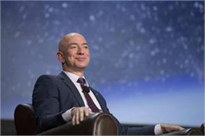 amazon ceo jeff bezos becomes world richest man