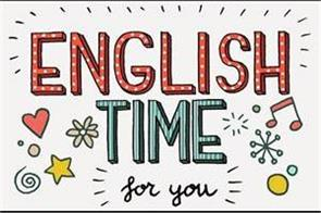english will be taught from elementary class in haryana to speak english