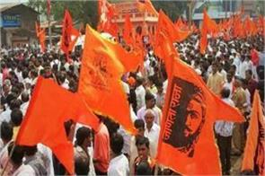 violent maratha reservation movement