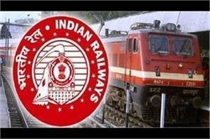 railway recruitment second chance given by modi government