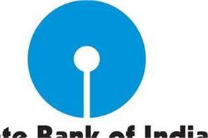 vacancy in state bank of india