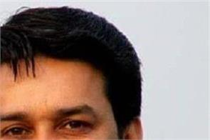 anurag thakur to be confined to 5
