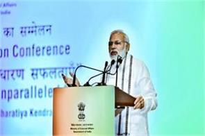 no shortage of jobs in the country in problem figures pm modi