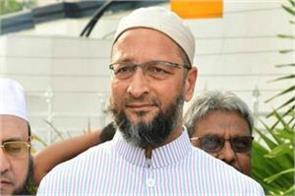 modi tells how many muslims have given jobs in army owaisi