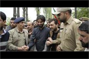 yaseen malik arrest