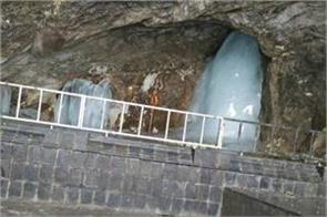 baba amarnath disappeared just a month ago