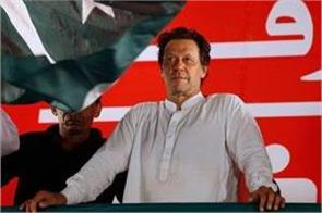imran wave saeed and sharif clear in pakistan