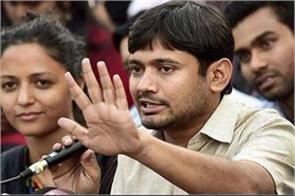 high court restrains jnu s action against kanhaiya kumar