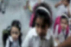 viral video of delhi school girls locked in basement