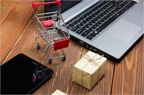 e commerce companies will decide on accountability