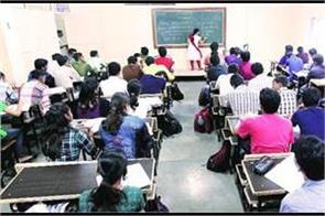 84 columnist paramharma private school
