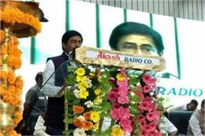 mp is first state to provide training and job to 400 divyang  deepak joshi