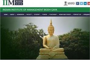 iim bodhgaya records record of 100 placement