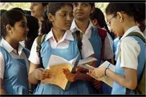 ncert s suggestion to open schools in minority and scheduled caste areas