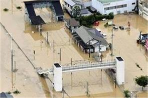japan flood wasted rains the number of people killed was 199