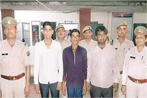 delhi police vinod mobile