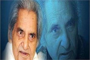 mulayam akhilesh condoles mourning of famous poet gopal das neeraj