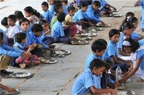 warming mid day meal scam in standing committee meeting