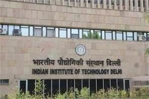 iit has a waist to improve the ranking