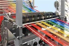 double hit on textile industry
