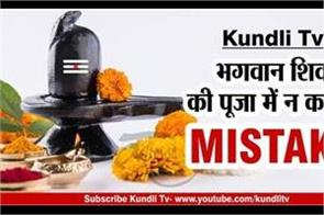 do not forget to worship lord shiva
