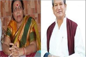 now harish rawat and indira hridayesh come face to face