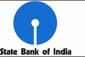 results of sbi clerk and po s prielms will be released soon