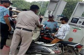 lucknow no petrol without helmet in lucknow petrol pumps