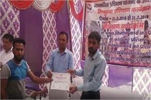 dm participated in the vocational training program