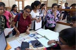 double admissions from approved seats in colleges