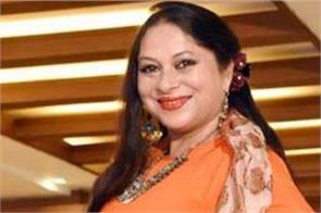 mrs india 2018 himachal famous singer taruna mishra