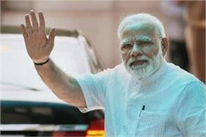 pm will address 50 rallies across the country