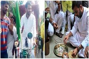 during this sattu party tej pratap yadav looks like this