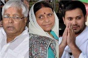 lalu case against samajwadi party