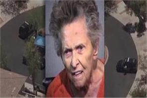 92 year old woman accused of fatally shooting son
