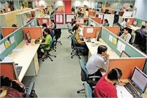 10 crore workers will get social security